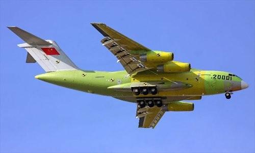 Y-20大型輸送機