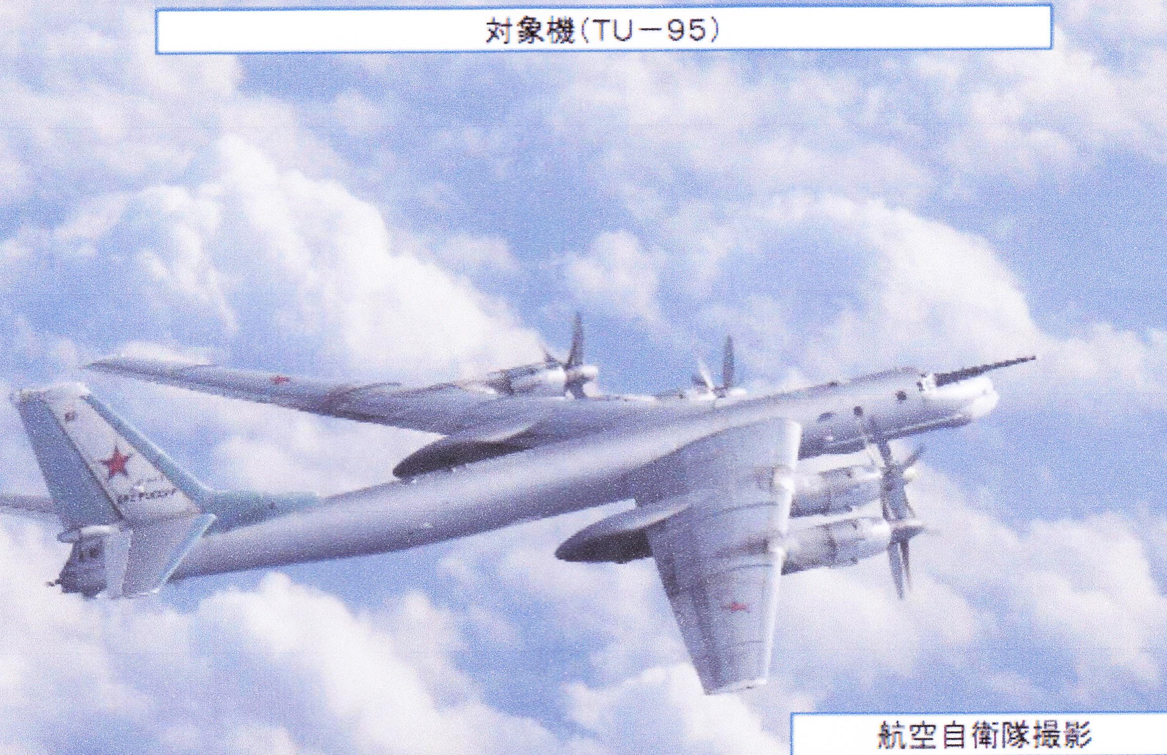 13-12-05ロシア機接近_0001