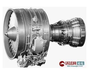 WS-20エンジン