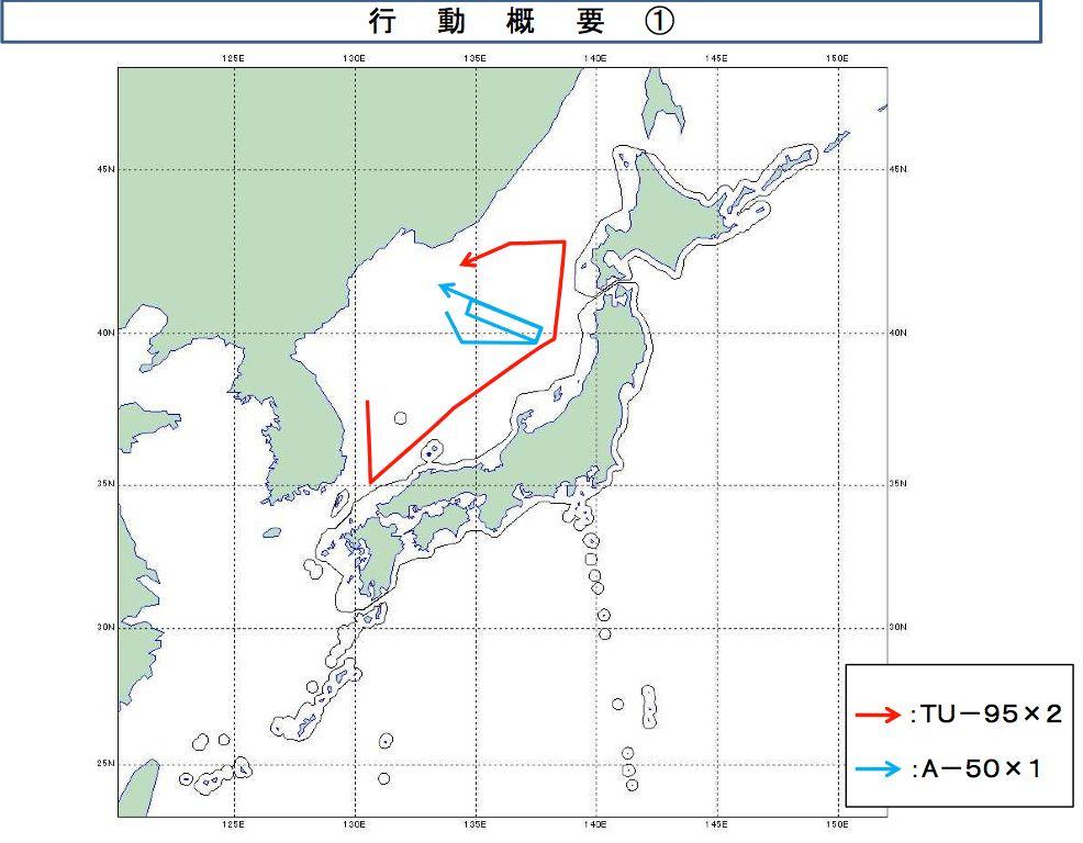14-02-24露軍機航跡