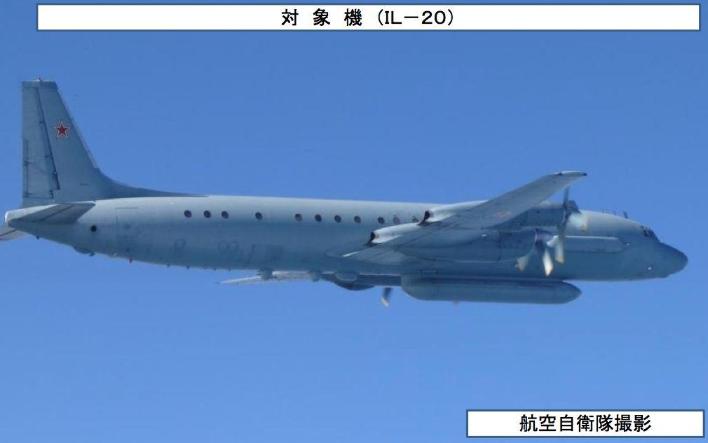 14-02-26 Il20電子戦偵察機