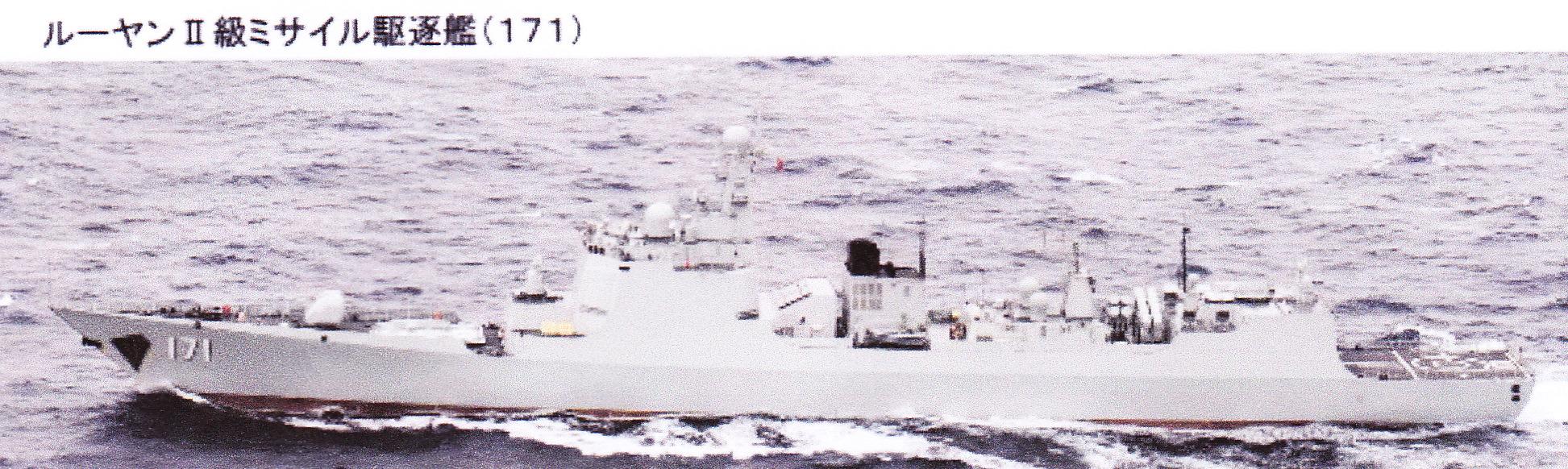 14-02-08中国海軍_0001