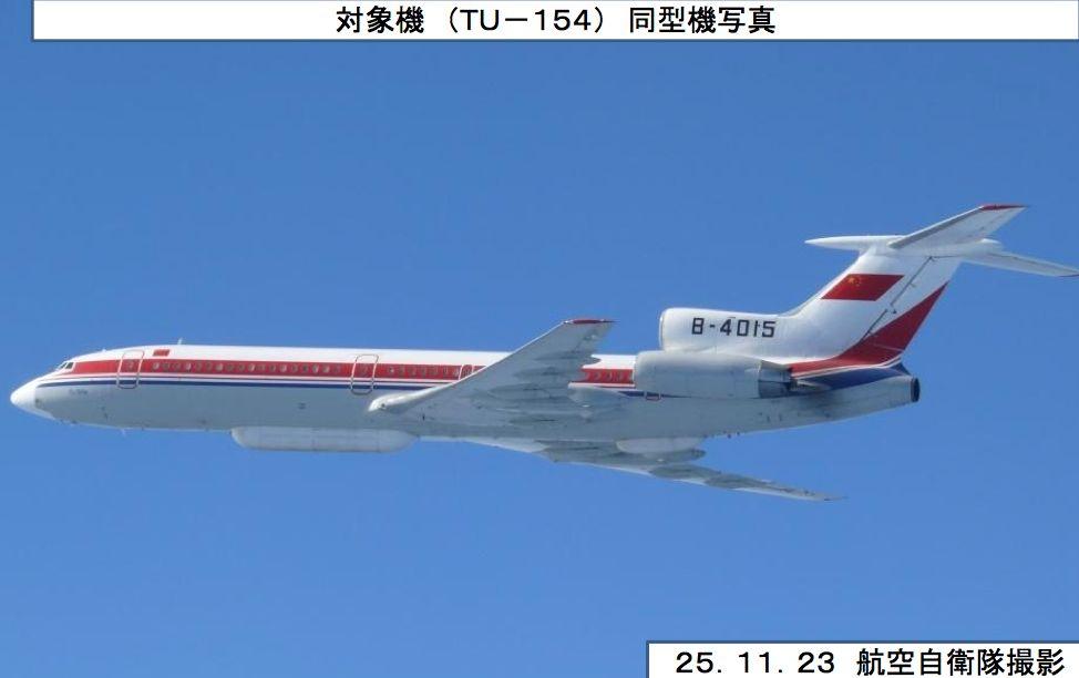 14-02-23中国機