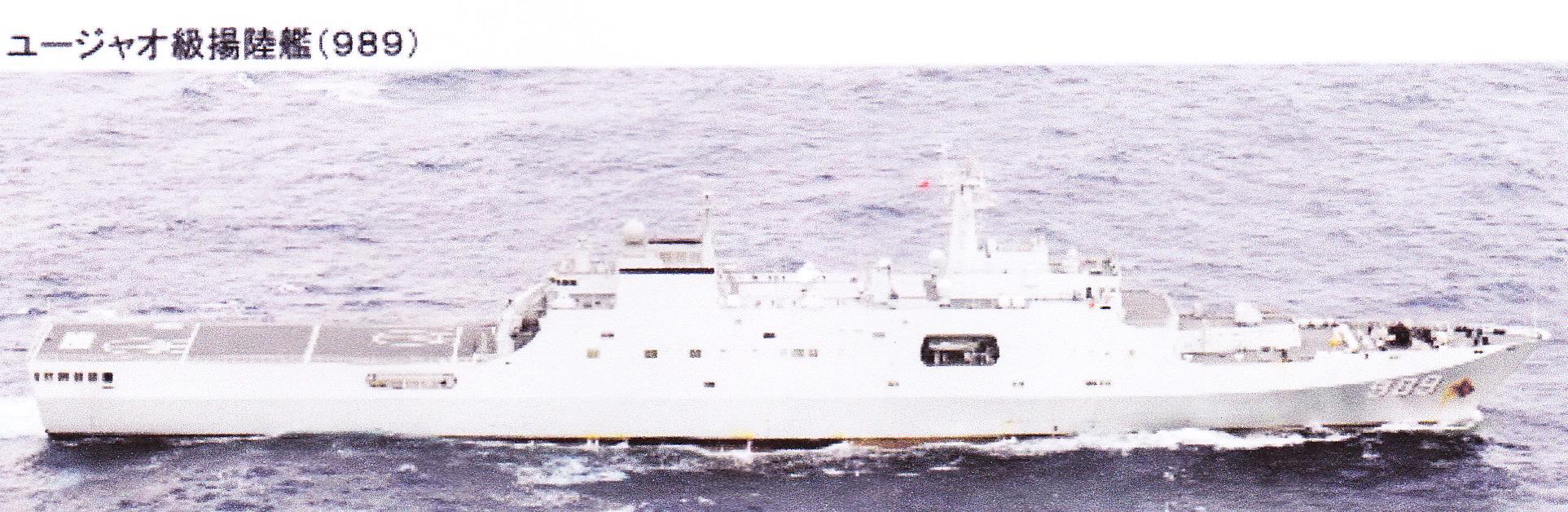 14-02-08中国海軍_0002