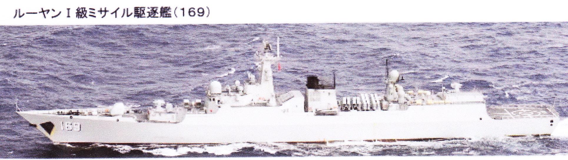 14-02-08中国海軍