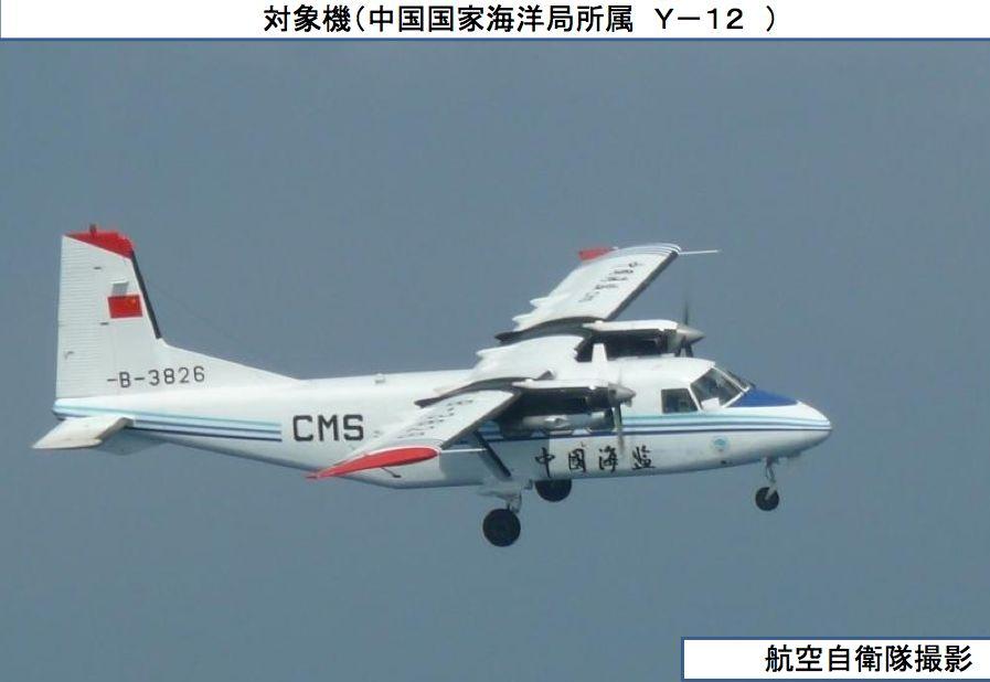14-02-23中国海監機