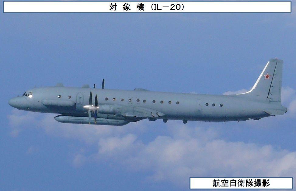 02-28露Il-20