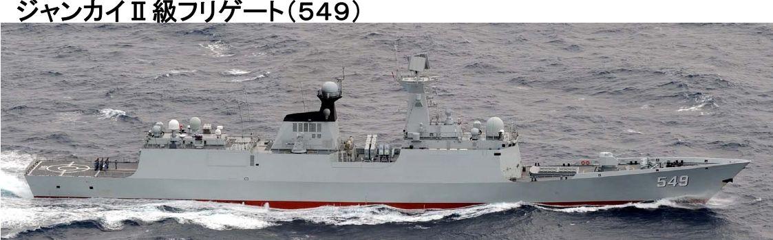03-10中国海軍3