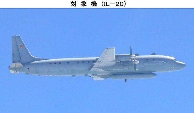 03-27 露Il-20