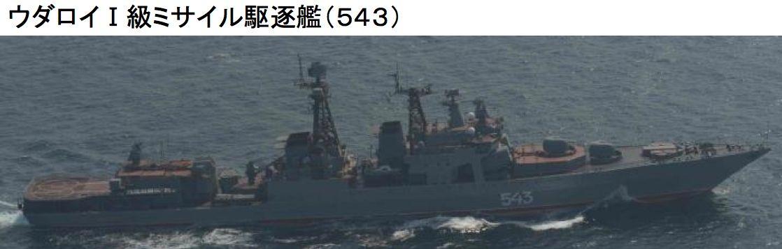 03-16露海軍1