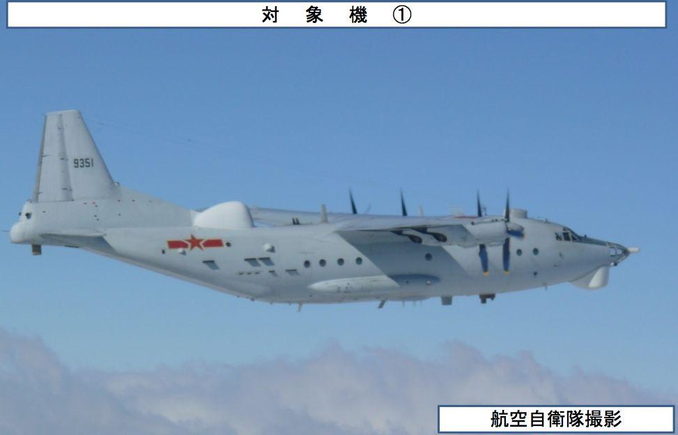 03-08中国機Y-8