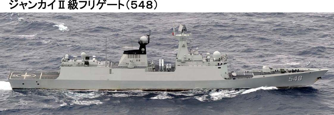 03-10中国海軍2