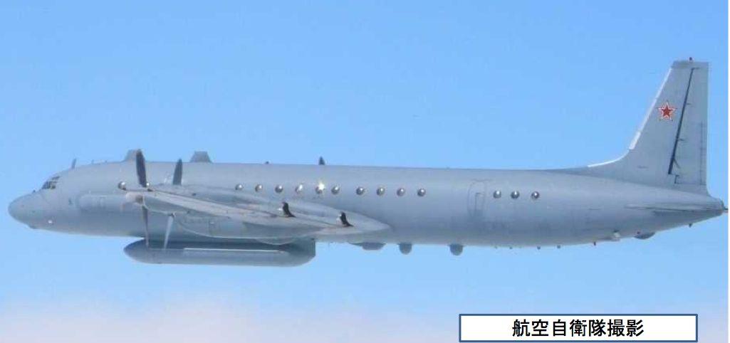 03-26露Il-20