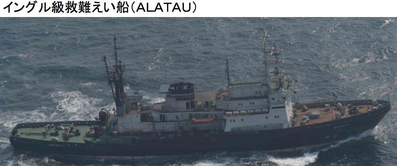 03-16露海軍3