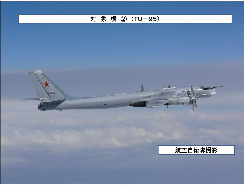 TU-95 No2