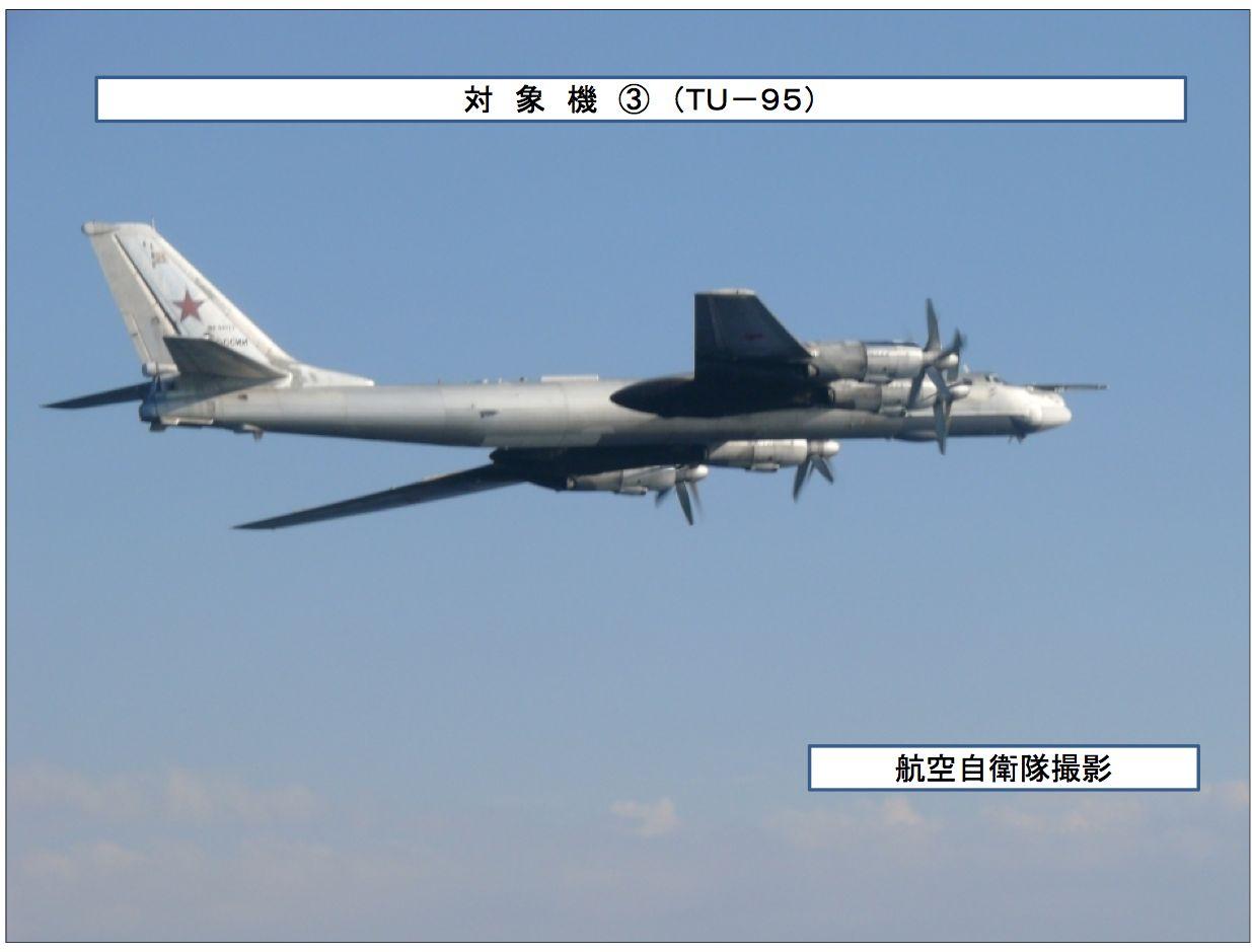 TU-95 No3