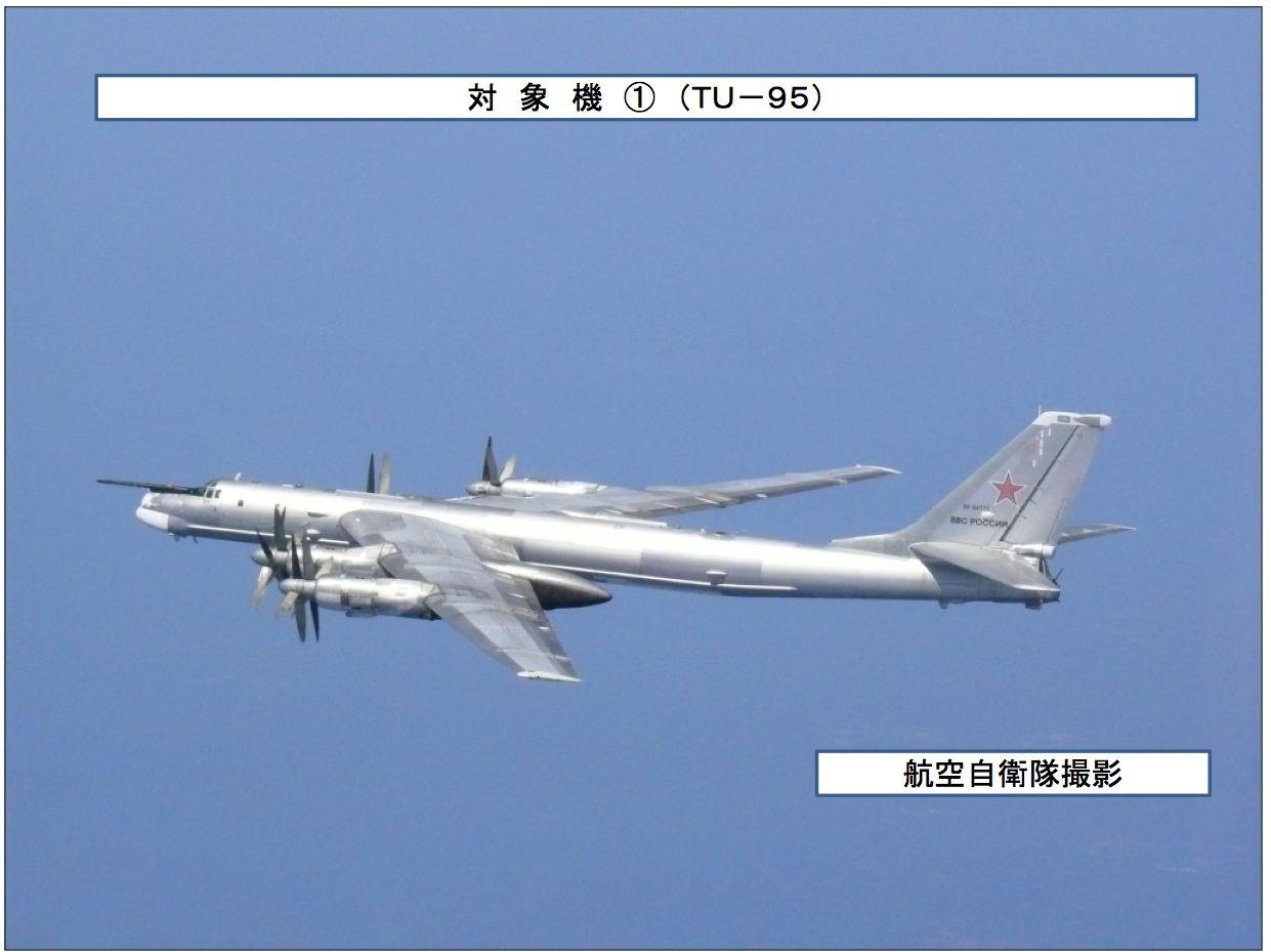 TU95 No1