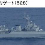 江衛II528