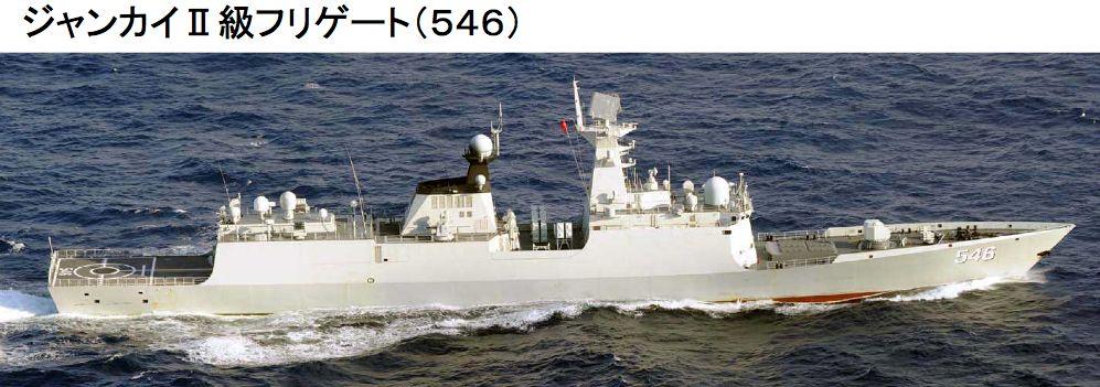 江凱II 546