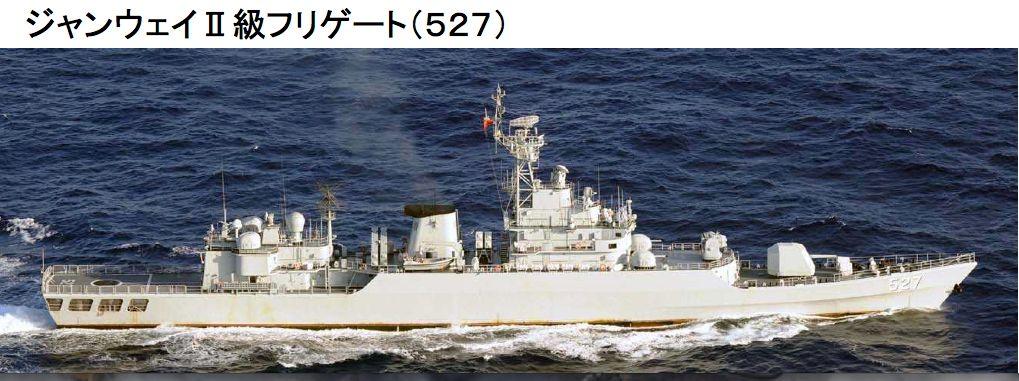 江衛II 527
