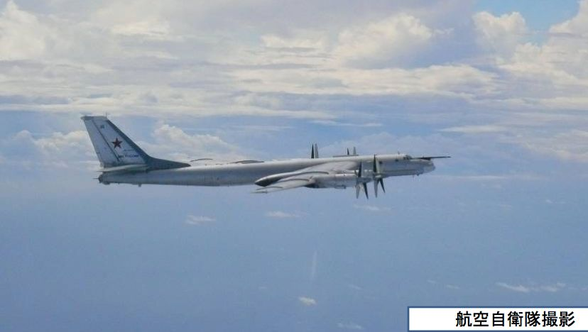 08-21 Tu-95