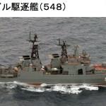 08-20 ウダロイI 548