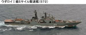 08-20ウダロイI 572