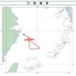 中国Y-9航跡