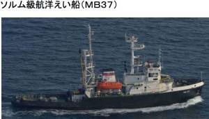 ソルム曳船