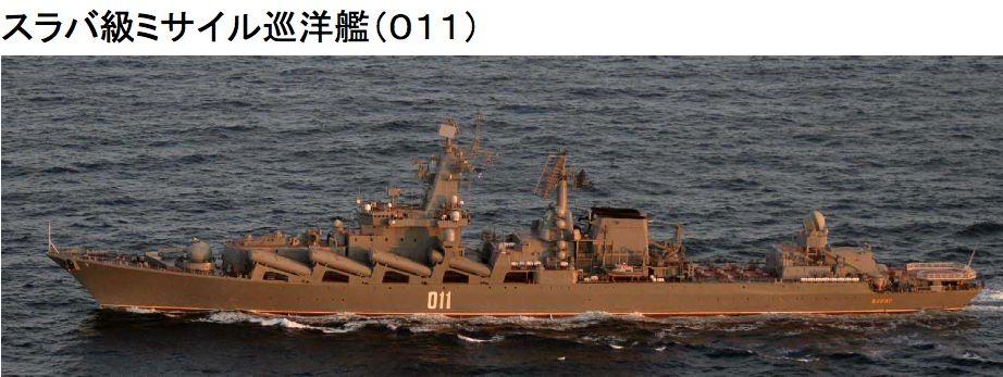 スラバ級巡洋艦011