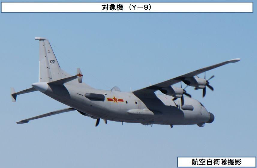 中国Y-9