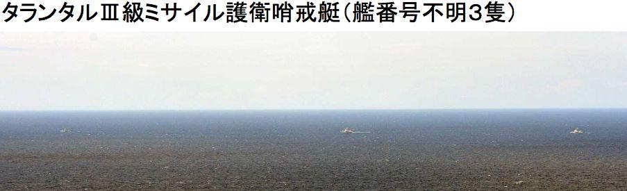 タランタルIII哨戒艇3隻