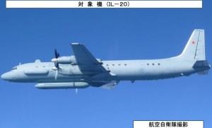 ロシアIl-20