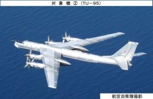 露空軍Tu-95