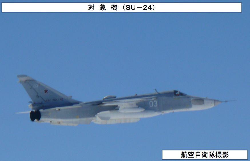 ロシアSu-24