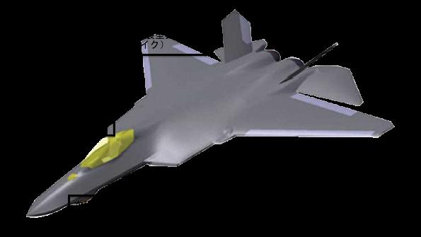 F-3の次世代技術