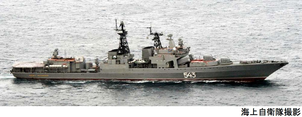 ウダロイI級ミサイル駆逐艦543
