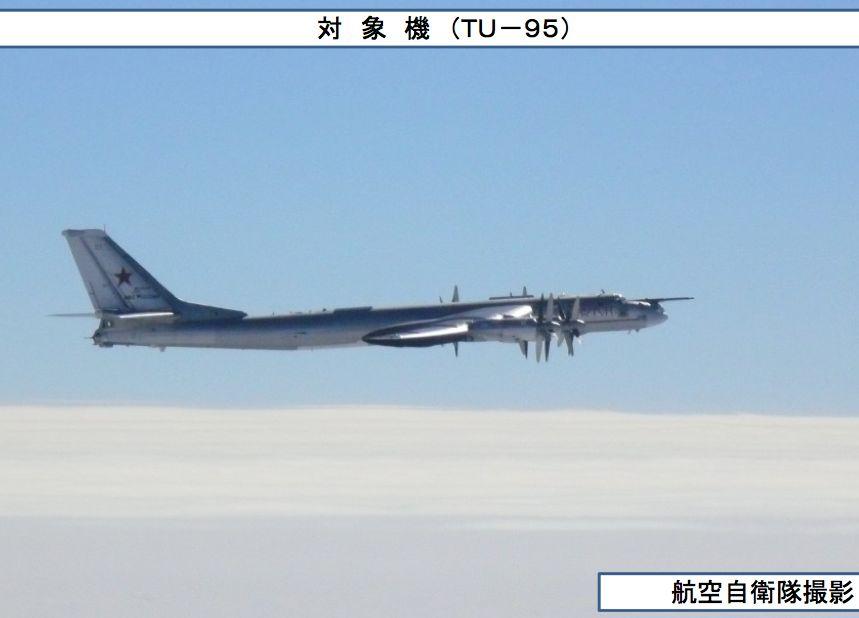 Tu-95 16日