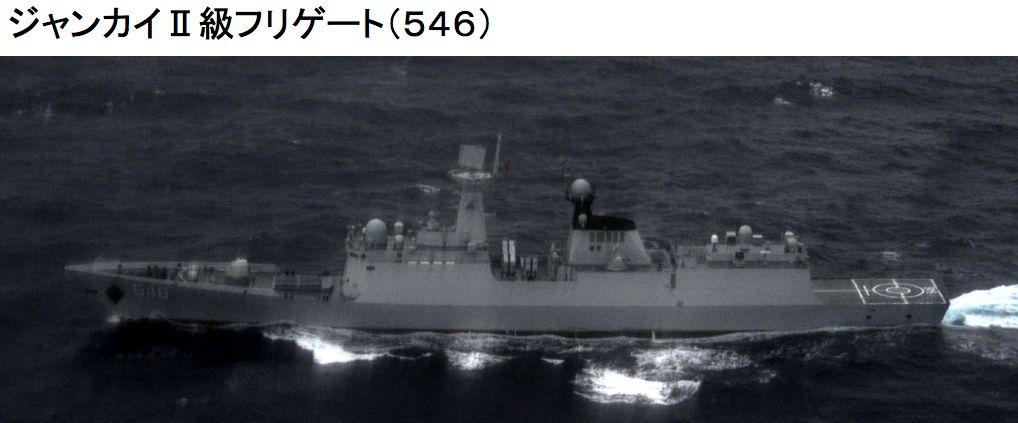 ジャンカイII級フリゲート546