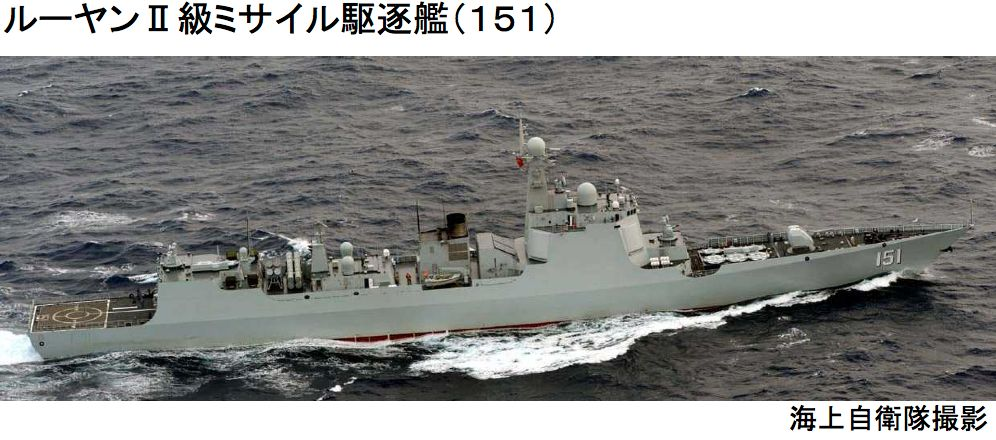 ルーヤンII級ミサイル駆逐艦151