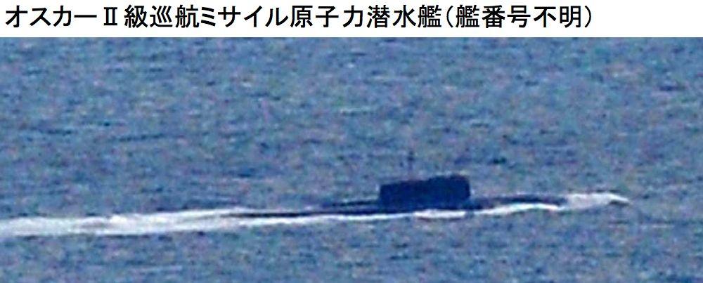 オスカーII級原潜