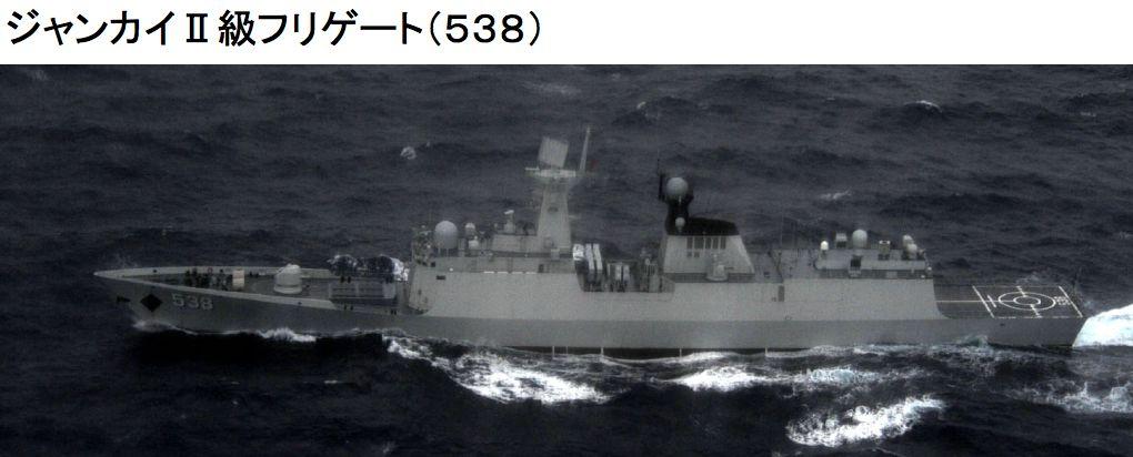 ジャンカイII級フリゲート538