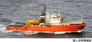 バクラザン級救難曳船