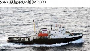 ソルム級曳船
