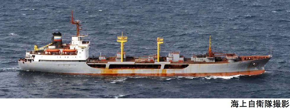 ボリスチリキン級補給艦