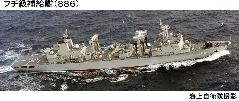 フチ級補給艦886