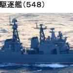 ウダロイ1級548