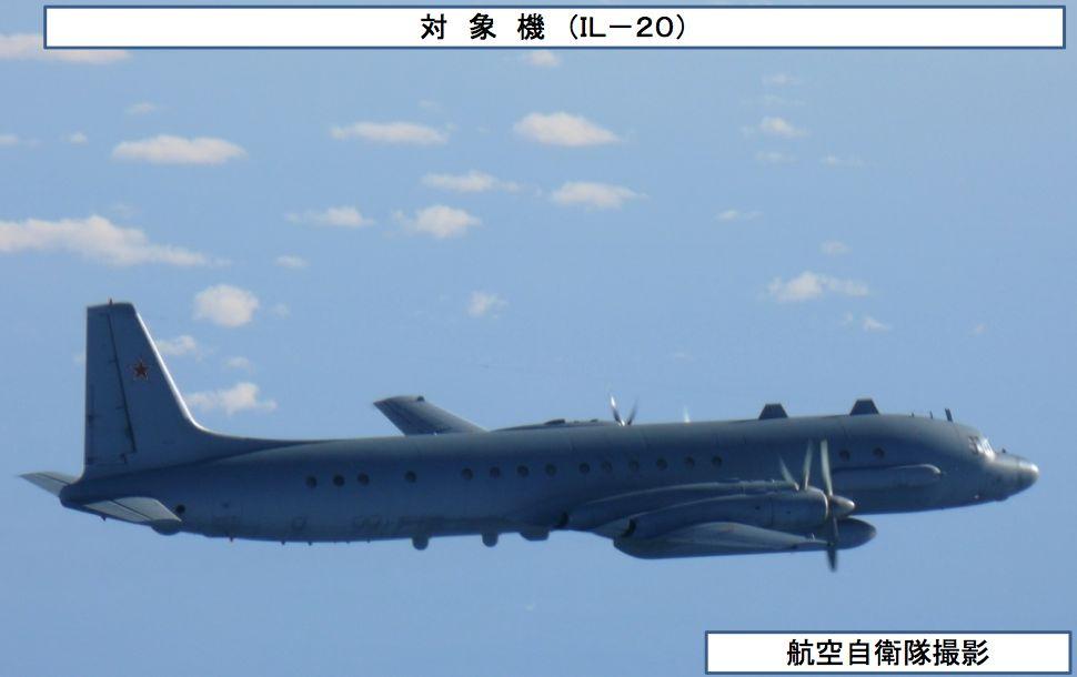 Il-20電子情報収集機
