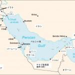 Persian_Gulf_EN