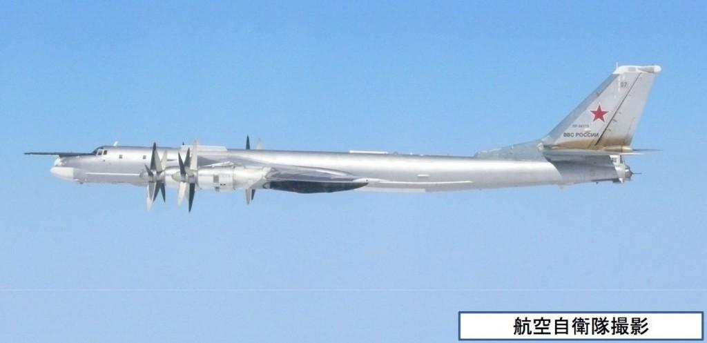 15-03-20 Tu-95
